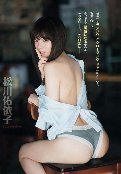 matukawayuiko51.jpg