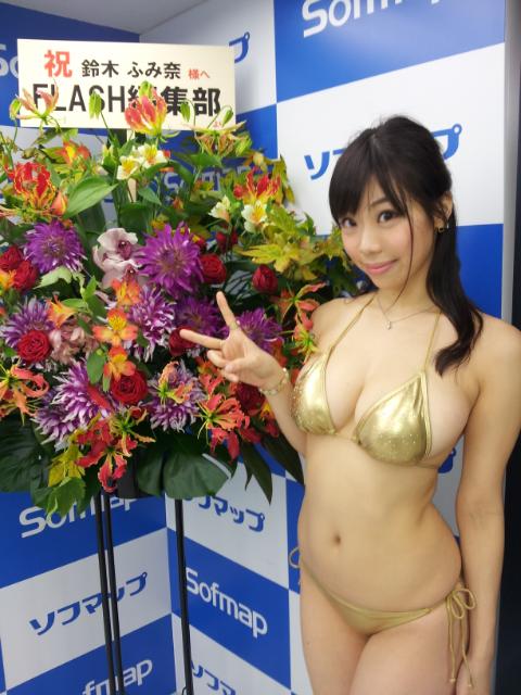suzukifumina35.png