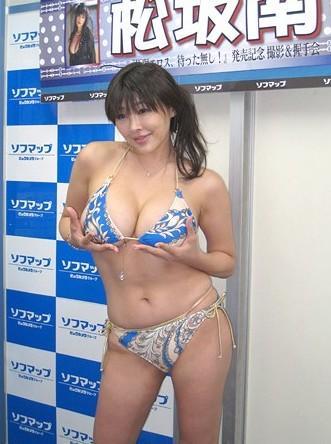 matusakaminami5.jpg