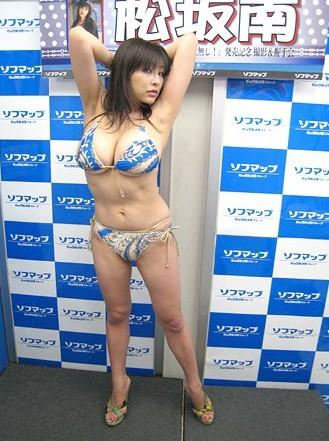 matuzakaminami6.jpg