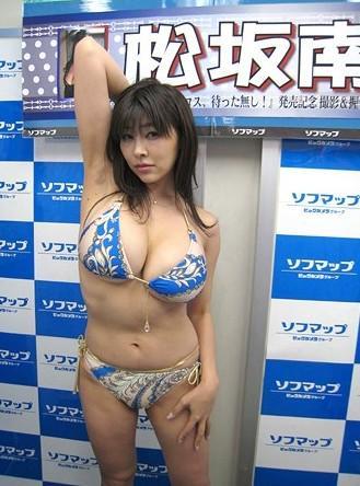 matuzakaminami7.jpg