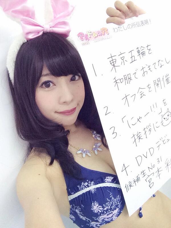 miyamotosaki33.jpg