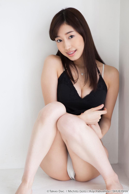 teradamiko3.jpg